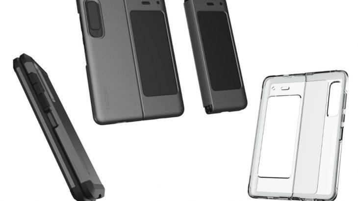 Ja sesi do të ngjajnë këllëfët për telefonët me ekrane me palosje