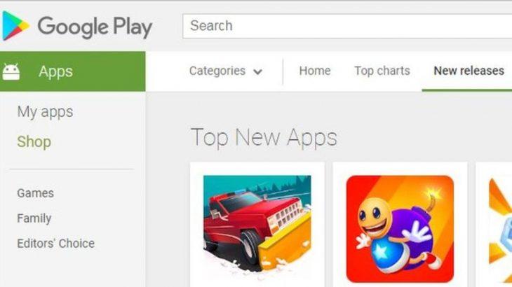 Google shton kontrollet për zhvilluesit e rinj në Android