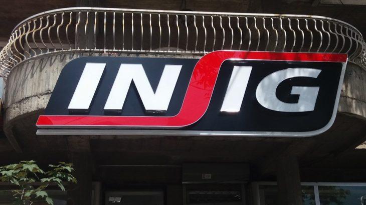 Falimenton kompania e sigurimeve INSIG Kosova