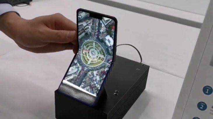 Telefoni me ekran me palosje i Sharp hapet në formën e një guaske