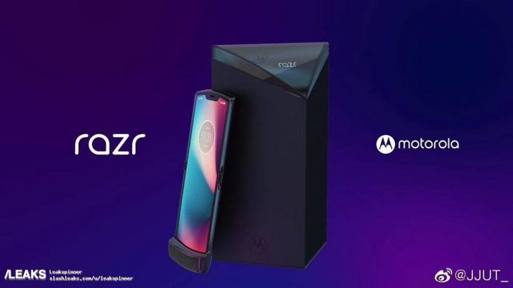 Njihuni me telefonin Motorola që paloset vertikalisht