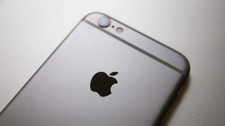 Apple i bashkohet luftës kundër COVID-19