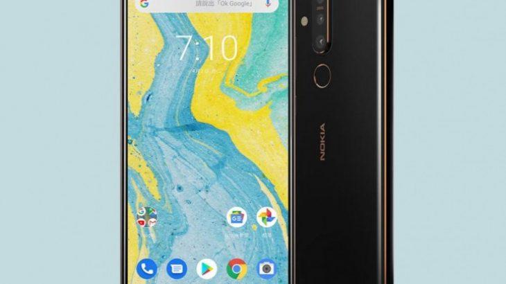 Nokia X71 është telefoni i parë i kompanisë me kamër nën ekran