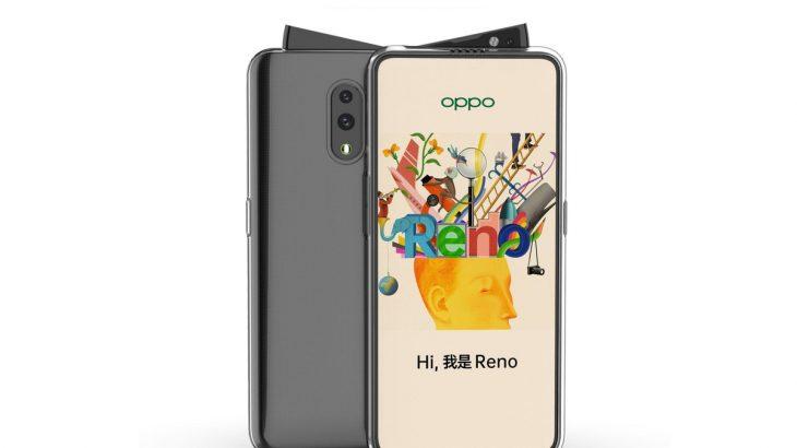 A është ky telefoni Oppo me kamër me zmadhim optik 10X?