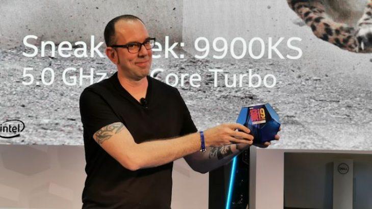 Intel zbulon procesorin me të gjitha bërthamat me frekuencë 5Ghz