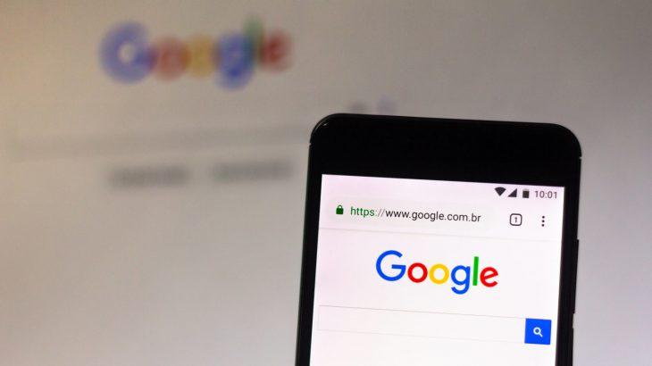 Tashmë mund të ndani rezultatet e kërkimit të Google me të tjerët