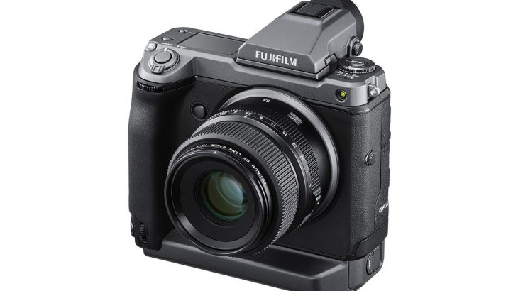 Njihuni me kamerën 102-megapiksel që kushton 10,000 dollarë