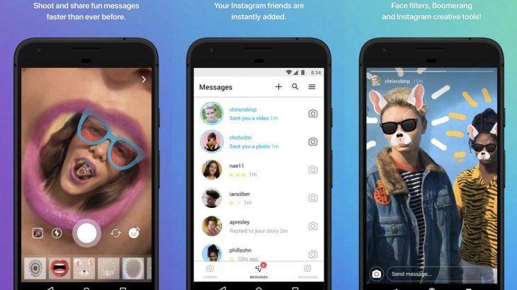 Facebook eliminon një aplikacion që shumë përdorues nuk e kanë dëgjuar