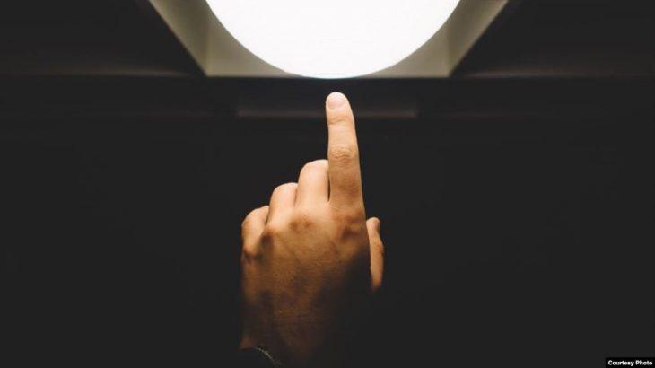 Zbulohet një teknologji e re për gjetjen e shenjave të gishtërinjve