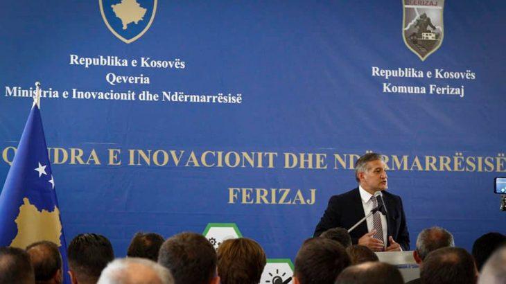 Qyteti i Ferizaj bëhet me Qendër të Inovacionit dhe Ndërmarrësisë