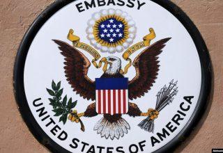 Rregullat për viza amerikane, ja pse nuk duhet të postoni shumë online