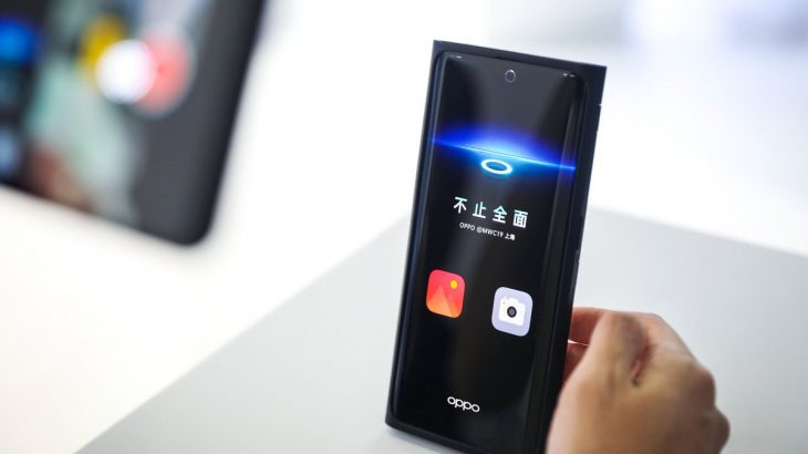 Oppo demonstron kamerën selfie nën ekran