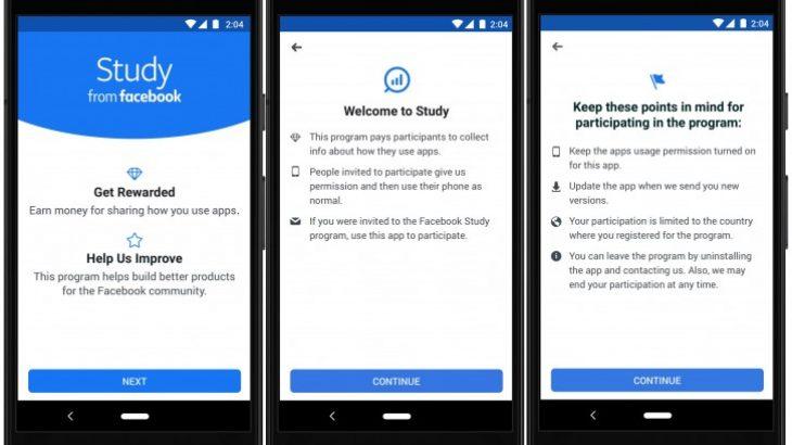 Facebook ju paguan nëse e lejoni tu gjurmojë telefonin
