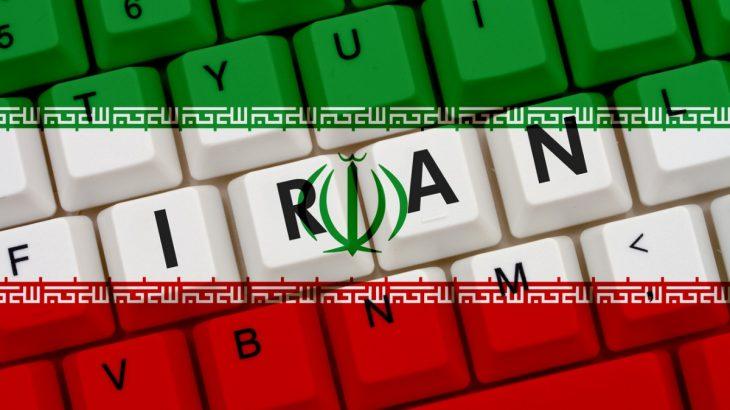 Sulm kibernetik ndaj Iranit