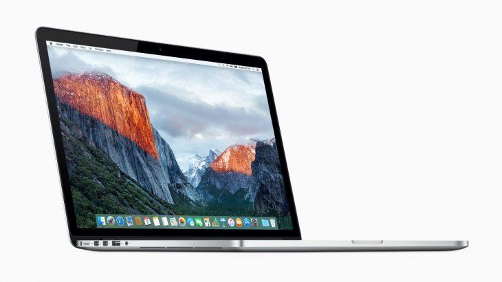 Apple tërheq nga tregu disa modele të vjetra MacBook Pro