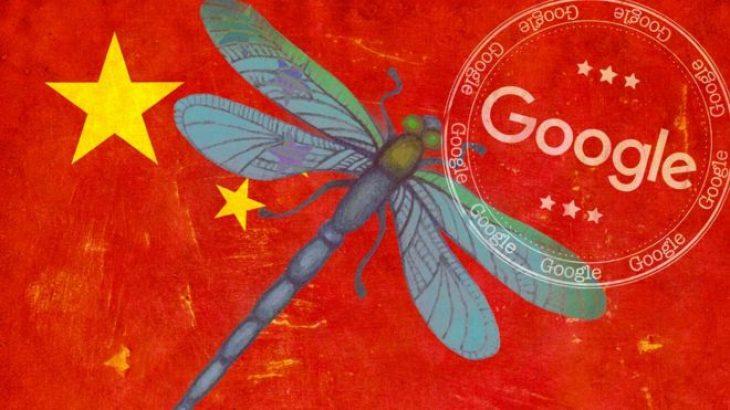 Projekti i motorit të kërkimit të censuruar të Google është anuluar