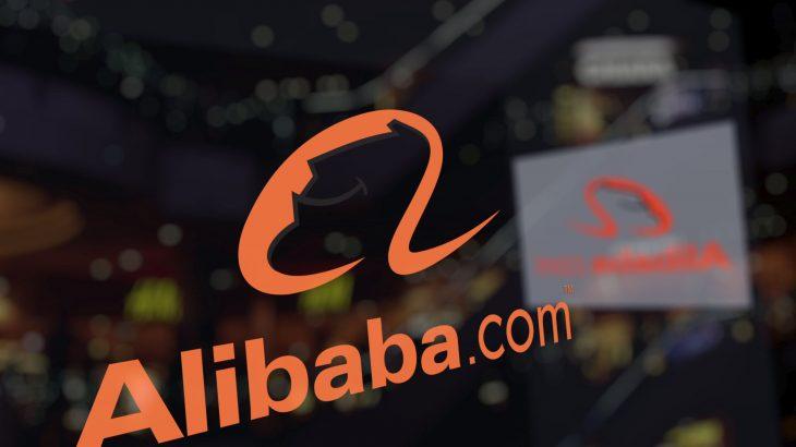 Shitjet e Alibaba gjatë izolimit të Covid-19 në nivele rekord