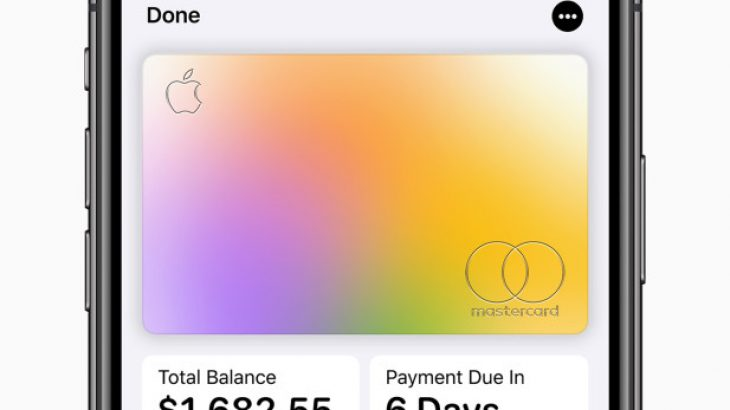 iOS 12.4 sjell Apple Card