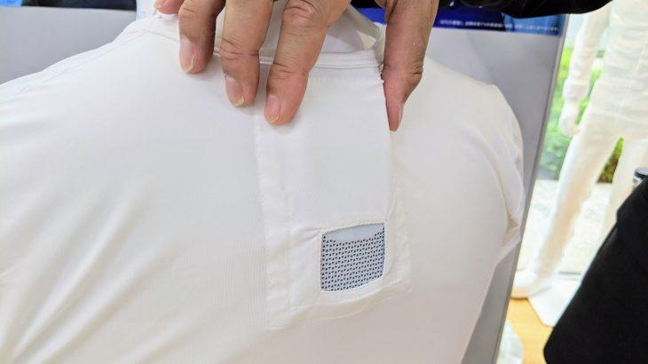 Sony ka ndërtuar një kondicioner për trupin tuaj