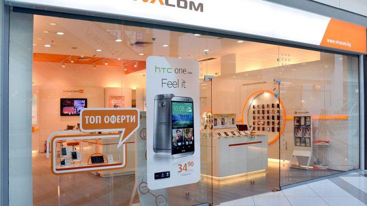 Biznesmeni që bleu Telekom Albania nxjerr në shitje investimin e tij më të madh