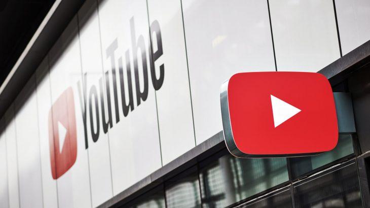Me YouTube Premium përdoruesit mund të shkarkojnë videot