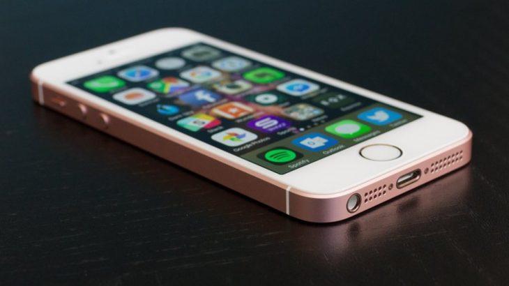 Apple u mbyllë hakerëve rrugën e jailbreak