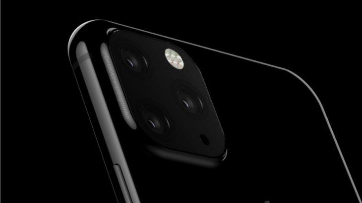 Gjenerata e re e iPhone do të ketë një ngjyrë krejtësisht të re