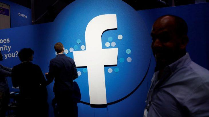 Facebook pagoi kontraktues të jashtëm për transkriptuar mesazhet zanore të përdoruesve