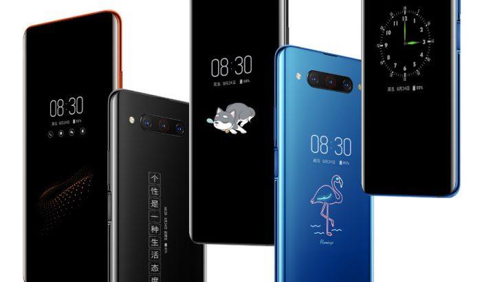 Flagshipi i ZTE ka një prej dizajneve më ambicioze të një smartfoni modern