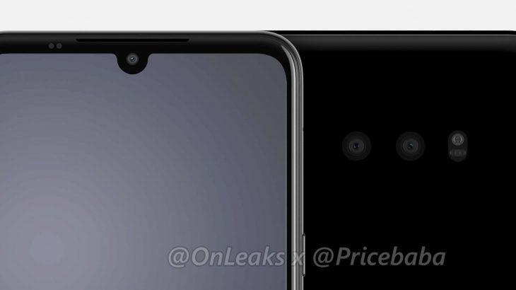 Flagshipi i ardhshëm i LG do të ketë skaner të shenjave të gishtërinjve nën ekran
