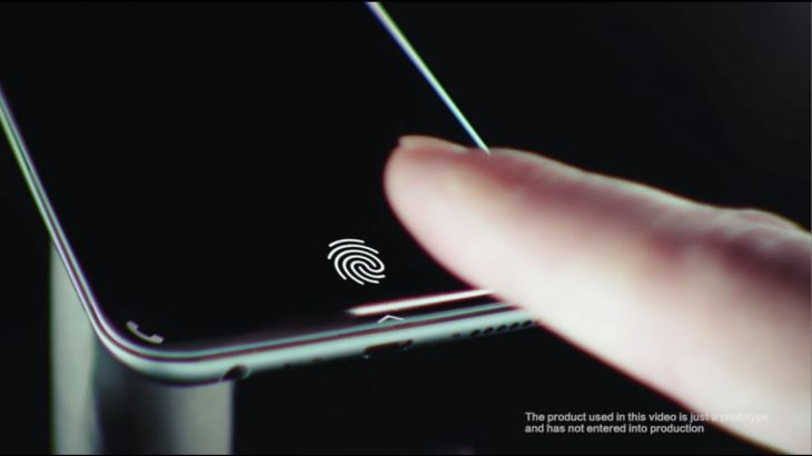 Vetëm në 2021 iPhone do të ketë sigurinë biometrike që Galaxy S10 e ofron sot