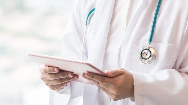 Rekordet e 32 milionë pacientëve janë vjedhur në gjysmën e parë të vitit