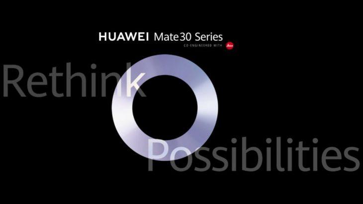 Huawei zbulon datën e debutimit të smartfonit që nuk do të ketë aplikacionet e Google