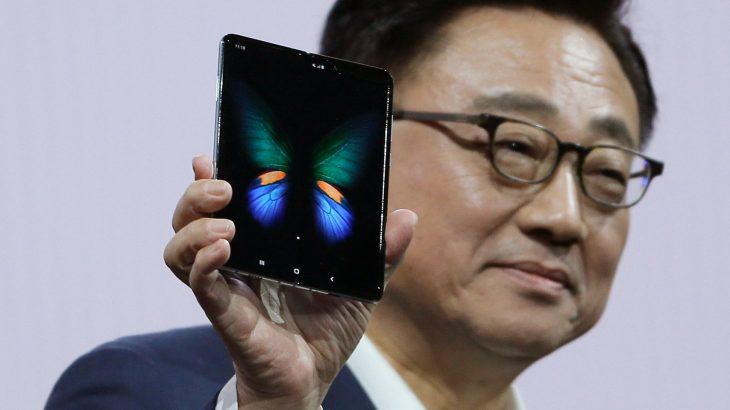 Zbulohet data e debutimit të telefonit 2,000 dollarësh me palosje të Samsung