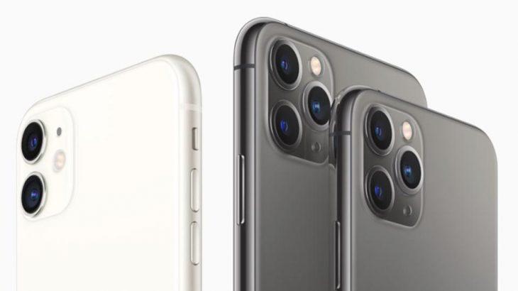 Apple paralajmëron të gjithë blerësit e modeleve iPhone 11
