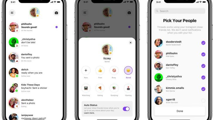 Instagram lançon një aplikacion komunikimi me listën e miqve të ngushtë