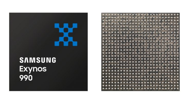 Procesori i ri i Samsung mund të kombinohet me teknologji 5G me shpejtësi deri në 7Gbps