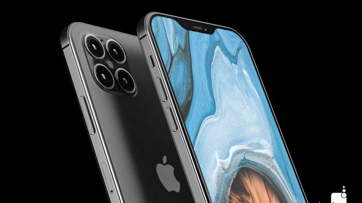 Dizajni radikal i iPhone të 2020 merr formë