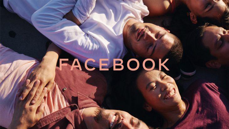 Facebook bëhet me logo të re