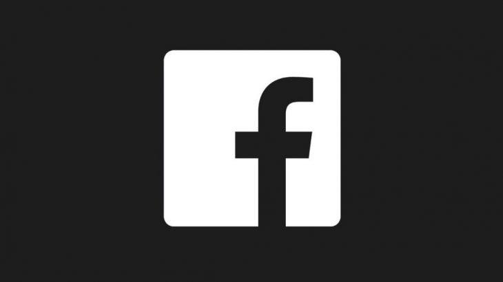 Dark Mode vjen edhe në aplikacionin Facebook por është ndryshe nga ai i Messenger