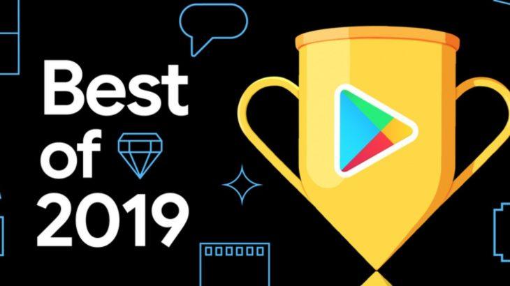 Kush janë aplikacionet më popullore në Google Play për 2019