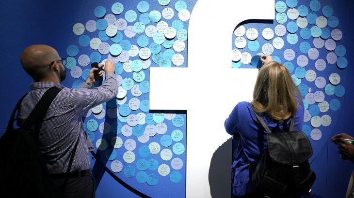 Ja sesi të lini një vlerësim për një biznes në Facebook