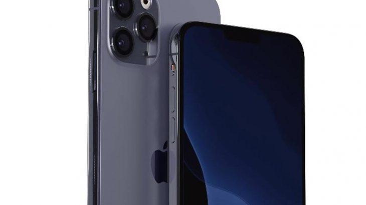 Apple bën ndryshimin radikal në formën e iPhone 12