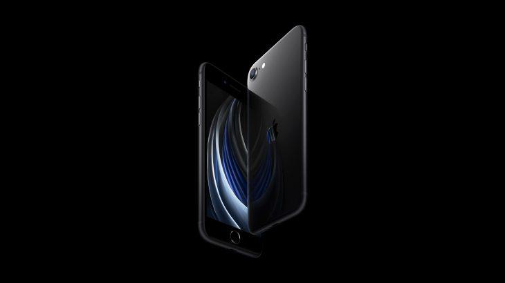 Apple nxjerr në shitje një iPhone surprizë