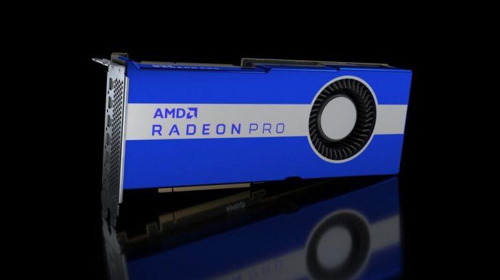 Karta e re grafike e AMD tremb Nvidia