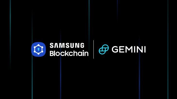 Samsung dëshiron që çdo përdorues i smartfonëve të kompanisë të blejë kriptomonedha