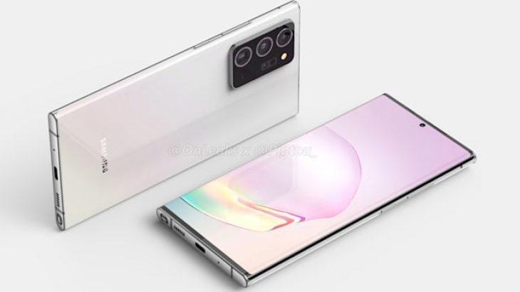 Publikohen fotot e para të Galaxy Note 20