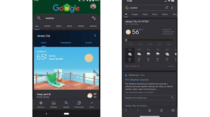 Më në fund aplikacioni i Google pajiset me Dark Mode