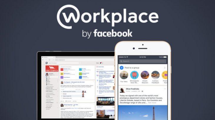 Facebook krijon një version të Messenger Rooms për kompanitë e bizneset