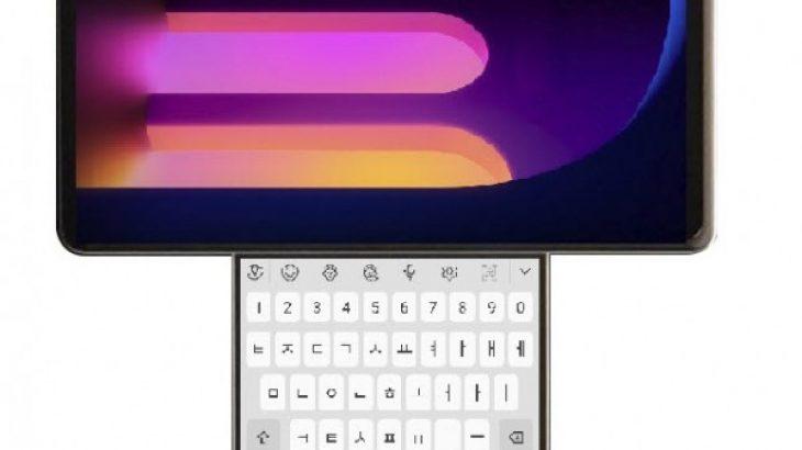 Smartfoni i LG me dy ekrane risjell nostalgjinë e dekadës së kaluar